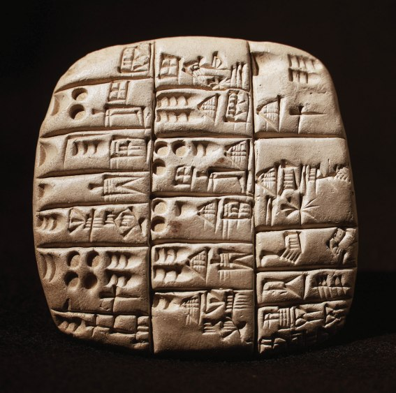 cuneiformtabletscharlesfrithsumerian