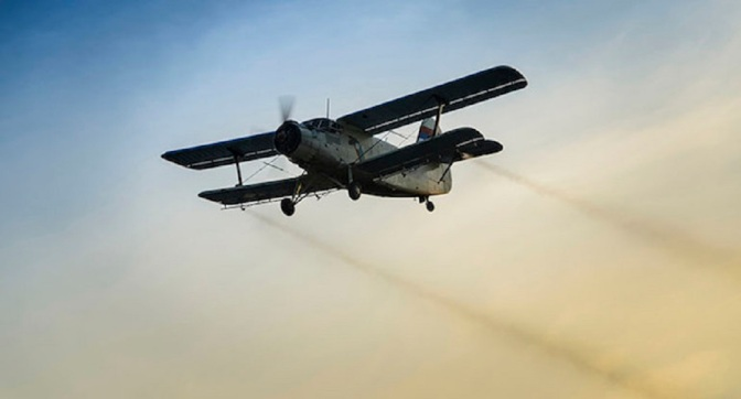 Aerial Spraying is Not an Effective Strategy for Controlling Zika
