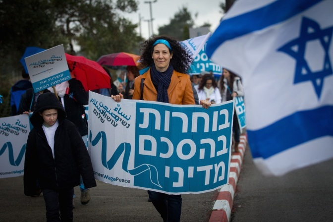 Thousands of Israeli & Palestinian Women Unify In 2 Week Peace March