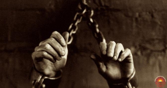 21st Century House Slaves