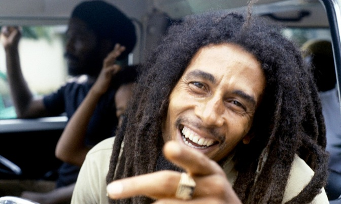 Bob Marley Quote: Leave All Judgement Unto Jah