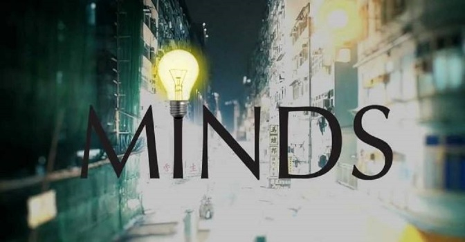 Minds.com: Encrypted, Community-Owned Social Network Emerges to Challenge FB