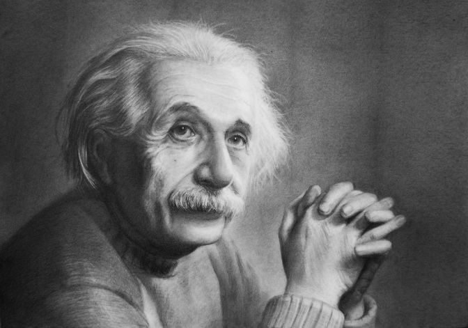 Quotes On Spirituality From Albert Einstein